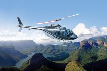Cascades (Hazyview & Surrounds) - HELICOPTER EXCURSIONS